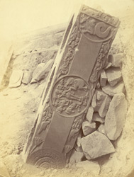 Sculpture piece excavated from the Stupa at Bharhut: pillar with Bhagavato ukramti
